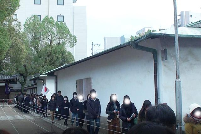 大阪天満宮通り抜け参拝行列