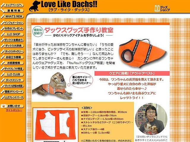 Love Like Dachs!!