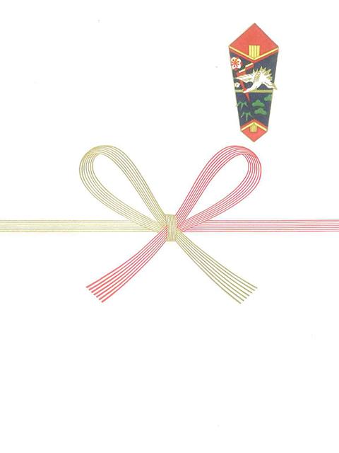 蝶々結びのし紙