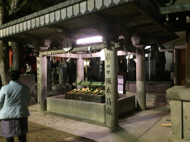 石切神社手水舎