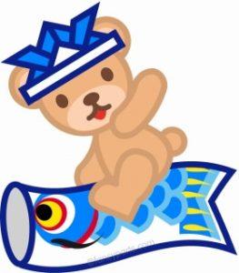 鯉のぼりに乗ったクマ