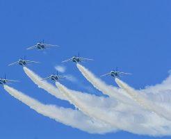 防府北基地航空祭