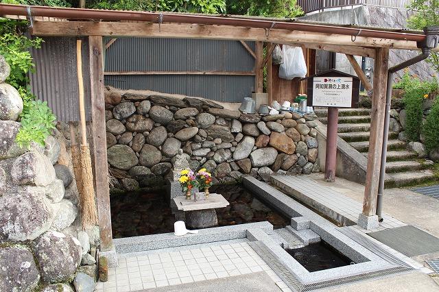 阿知賀瀬の上湧水