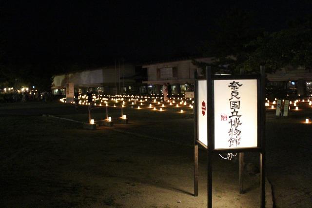 燈花会 奈良国立博物館会場