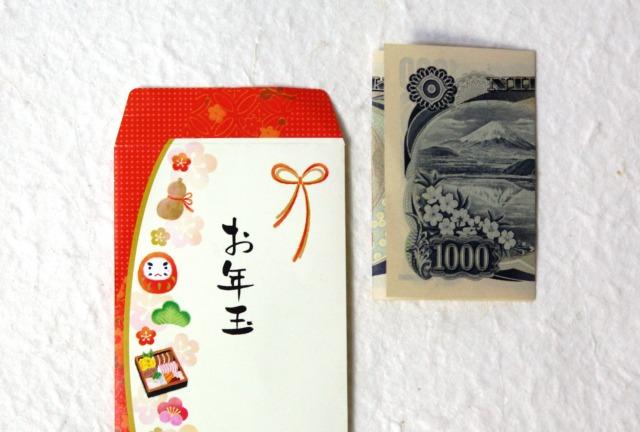 お年玉のポチ袋へのお金の入れ方