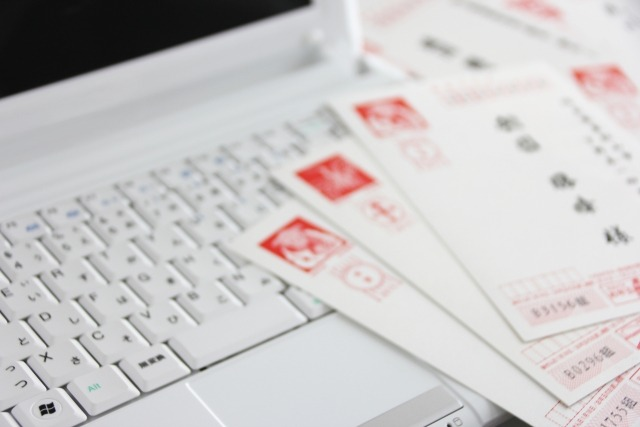 年賀状の宛名のフォントにおすすめは 毛筆書体は使えない