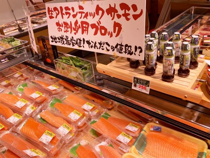 ロピアの鮮魚サーモン売り場