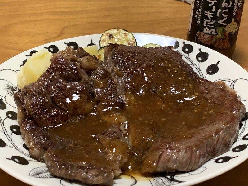 ロピアのステーキ肉 ステーキソース